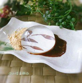 信玄餅画像