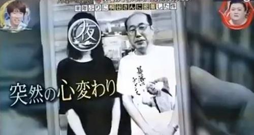 桐谷さん失恋した24歳女性画像
