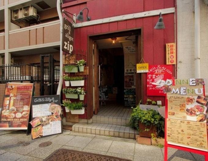 ユウタ(熊田勇太) お店 関内ビストロZIP 画像