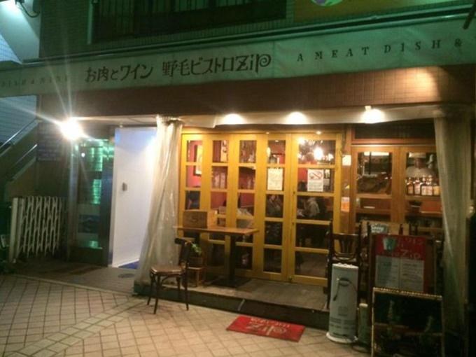 ユウタ(熊田勇太) お店 野毛ビストロZIP 画像