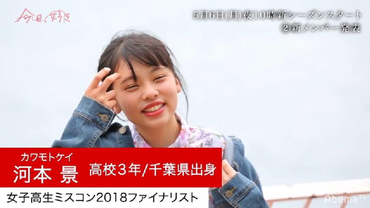 けい(河本景)のwikiプロフィール画像