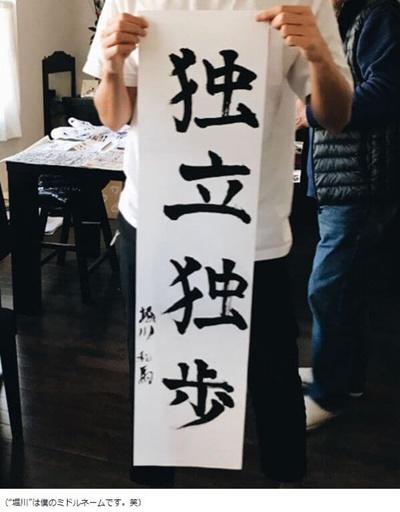 かずま(ミッチェル和馬)くんの本名の画像