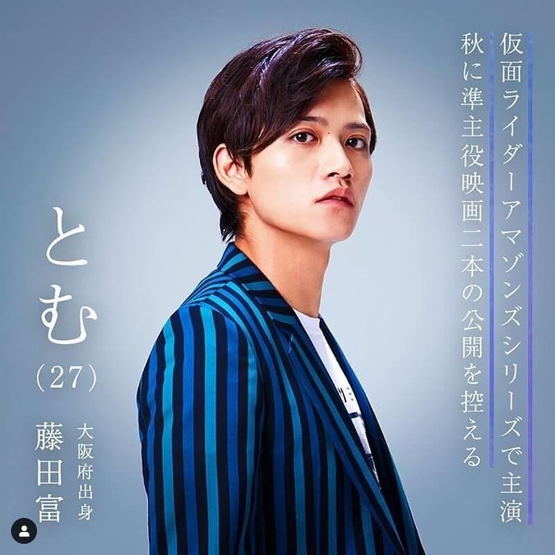 とむ(藤田富)のwikiプロフィール画像