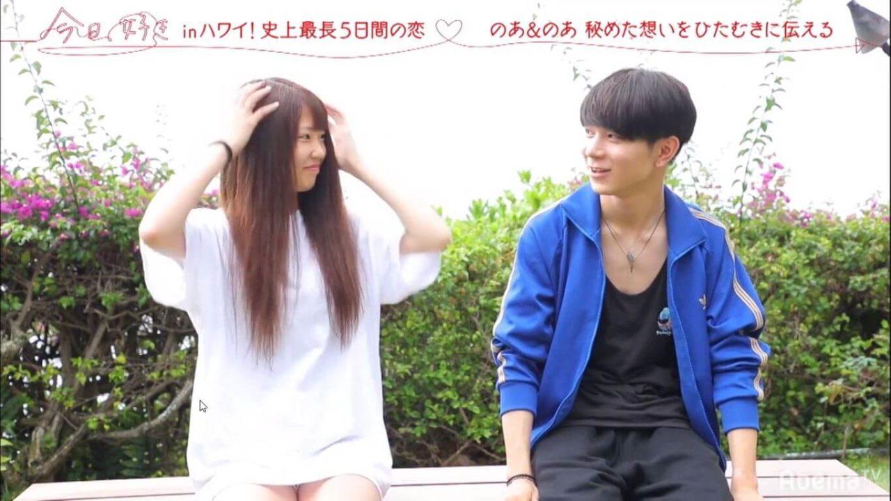 今日好き夏休み編5話ネタバレ感想!画像
