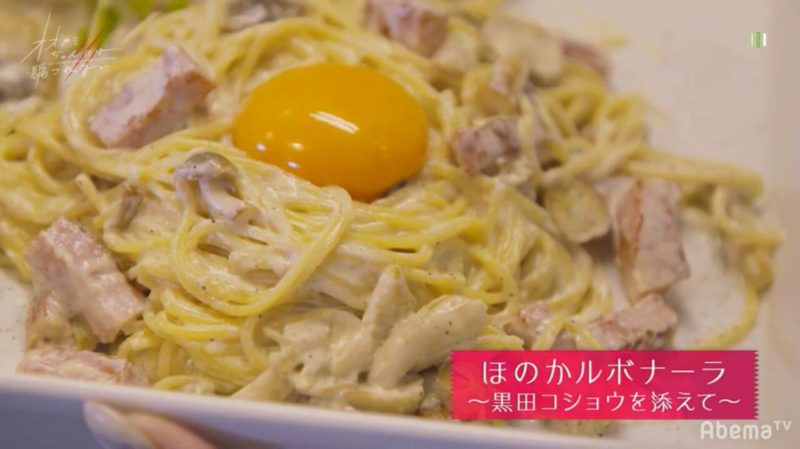 オオカミちゃん8話ネタバレ画像10