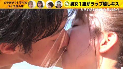 ときめきトラベル タイ編9話ネタバレ感想画像