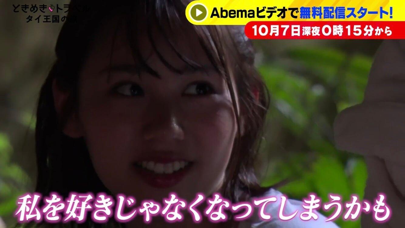 ときめきトラベル|タイ編10話ネタバレ感想!画像
