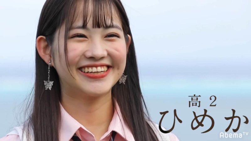 ひめか(上水口姫香)画像