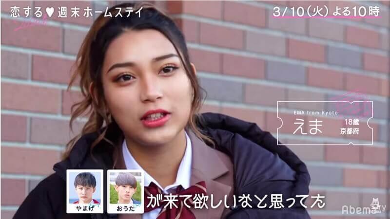 ステ 2020 春 恋 恋ステ2020春の1話ネタバレ感想!2週間の恋チケットを引いたのは誰?