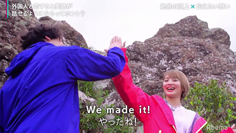 いきなりフォーリンラブ18話ネタバレとあらすじ!