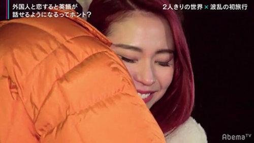 いきなりフォーリンラブ14話ネタバレとあらすじ!