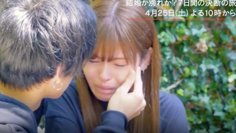 【さよならプロポーズ2】5話ネタバレ画像