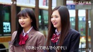 高校 清水田龍