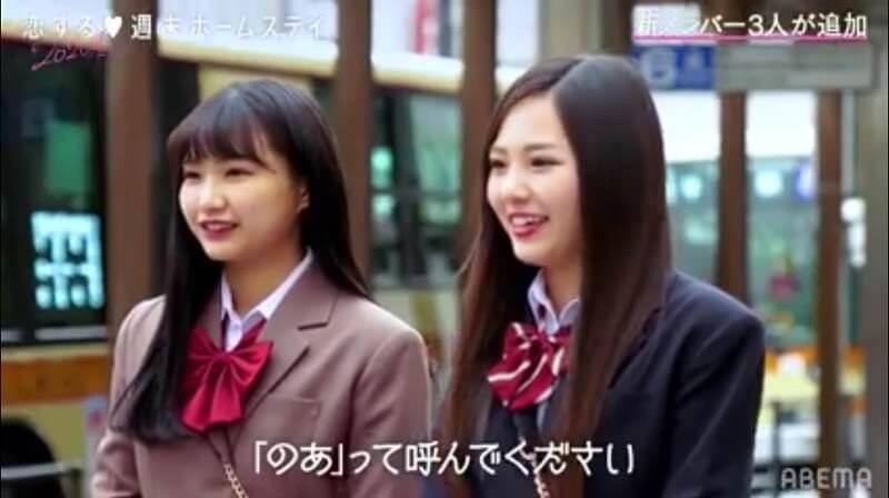 恋ステ のあ|園田乃彩の中学や高校はどこ?身長や性格に事務所やインスタも調査!画像