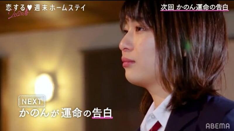 恋ステ2020春シーズン12【8話】ネタバレ感想とあらすじ!画像