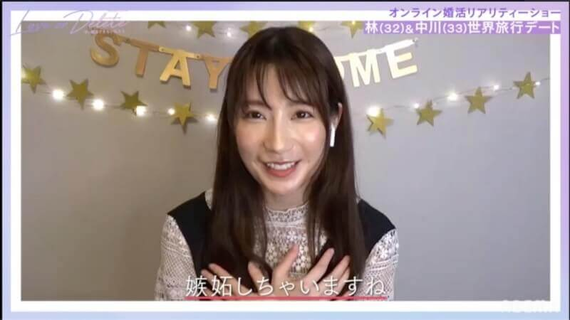 「ラブデリ第2話ネタバレ」8