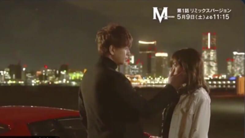 【M愛すべき人がいて】1話リミックスバージョンネタバレ!画像