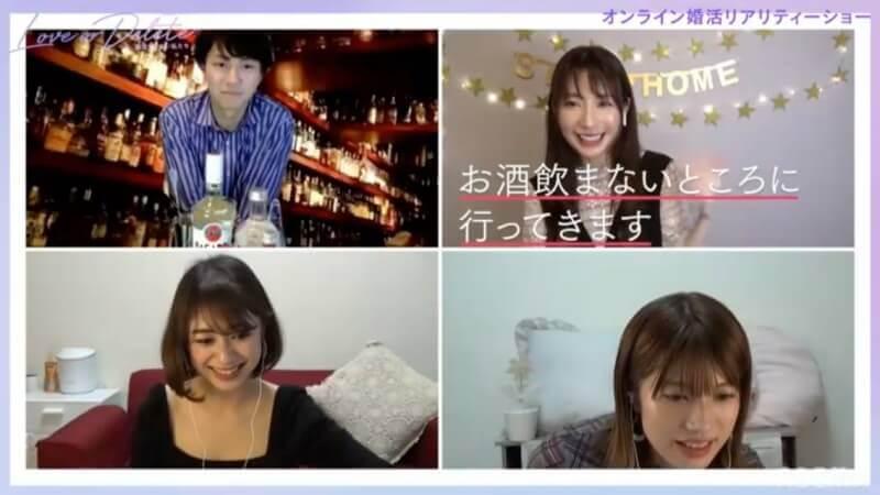 「ラブデリ第2話ネタバレ」7