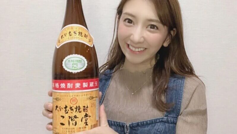 Love or Delete 坂本麻子(さかもとあさこ)のwikiプロフィールとSNS情報画像