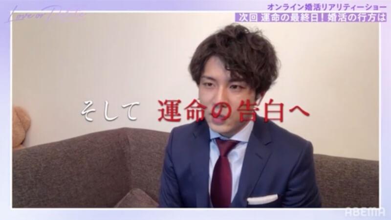 「Love or Delete(ラブデリ)」最終回【5話】ネタバレ感想とあらすじ!画像