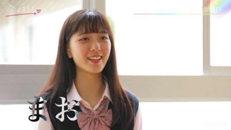 まお(梅原麻緒)wikiプロフィール画像