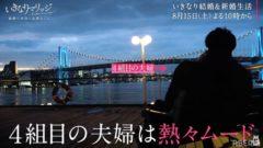 オオカミくん カイト|Kaitoはミスチル桜井の息子で病気の噂が ...