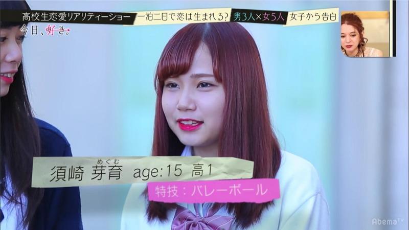 今日 好き たぬき 【最近】今日好き出演から4か月 - YouTube