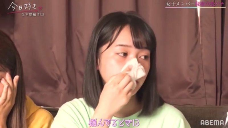 恋愛観について語るあやの(西綾乃)ちゃん