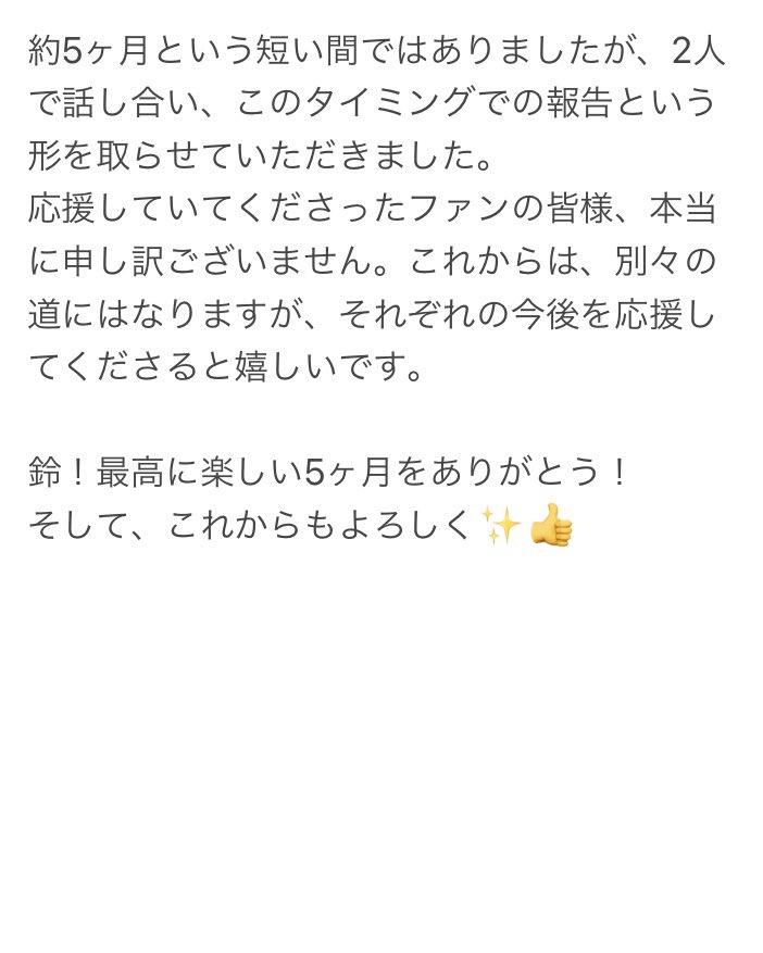 きょうへい(青山京平)くんの報告②