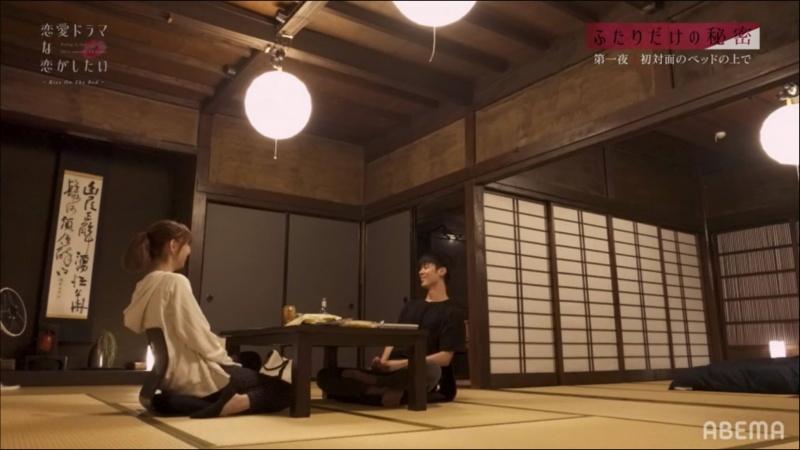 ドラ恋6【ABEMAプレミアム限定】ふたりだけの秘密第一夜ネタバレ感想とあらすじ!画像2