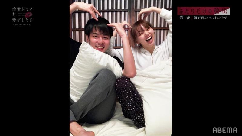ドラ恋6【ABEMAプレミアム限定】ふたりだけの秘密第一夜ネタバレ感想とあらすじ!画像4