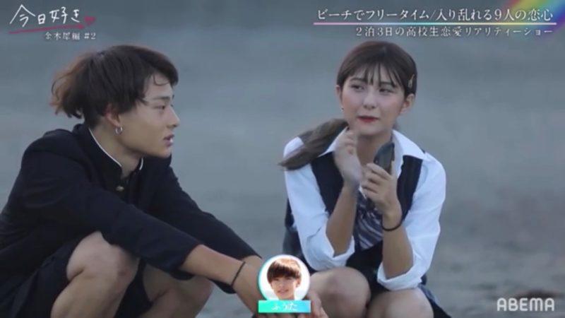 けんしん(永塚兼慎)くんとみらい(横田未来)ちゃんの2ショット