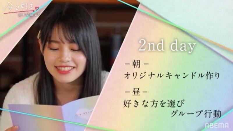 【今日好き金木犀編】第3話②