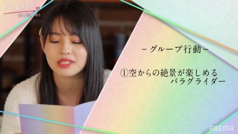 【今日好き金木犀編】第3話③
