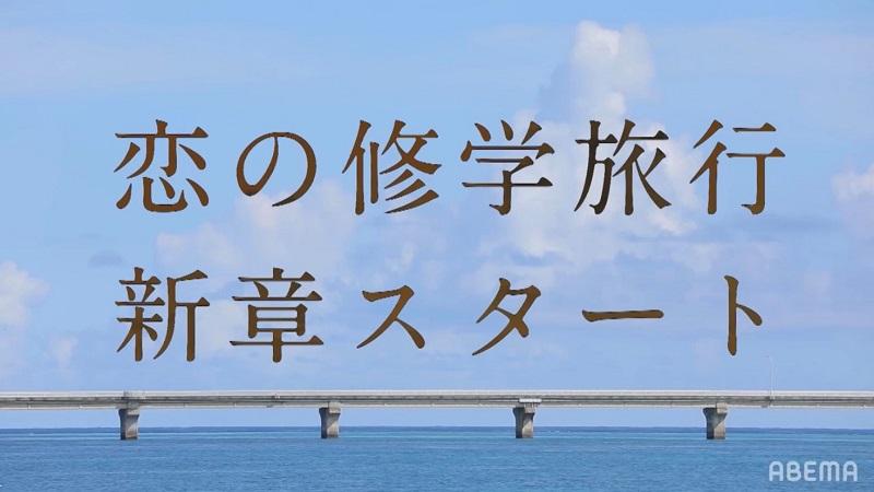 今日好き 金木犀編 主題歌と挿入歌を紹介!!曲名は!?歌手は誰!?