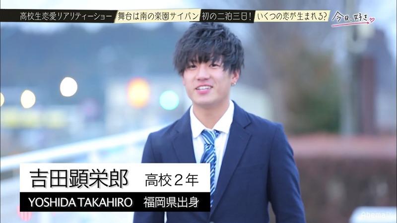 たかひろ(吉田顕栄郎)wikiプロフィール画像