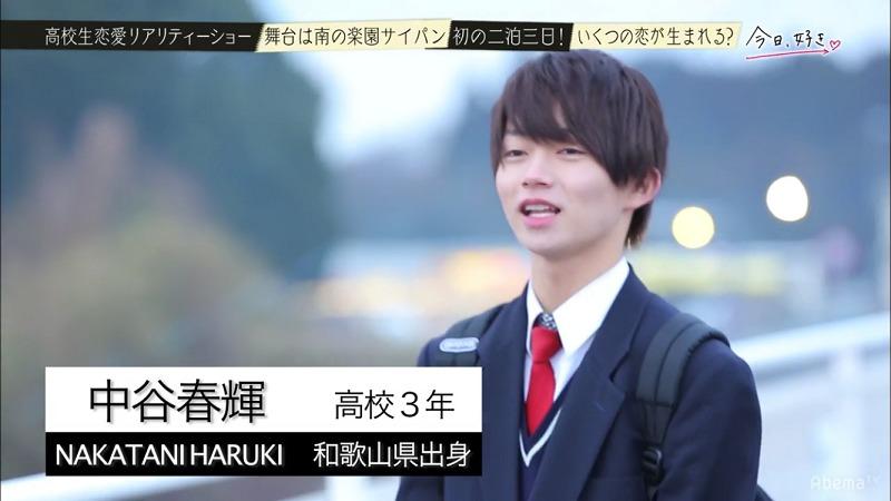 なかちゃん(中谷春輝)wikiプロフィール画像