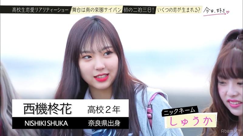 しゅうか(西機柊花)wikiプロフィール画像