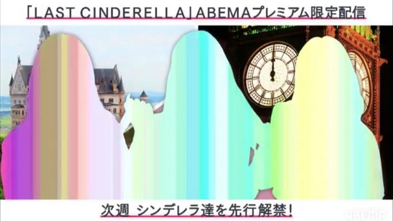 【恋ステ ラストシンデレラ】メンバー紹介!出演者のプロフィールにSNS一覧【ABEMAプレミアム限定】画像