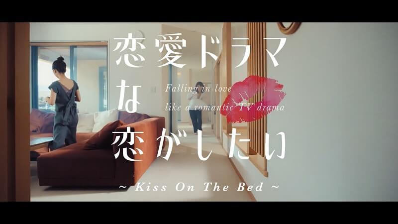 ドラ恋6の放送開始日画像