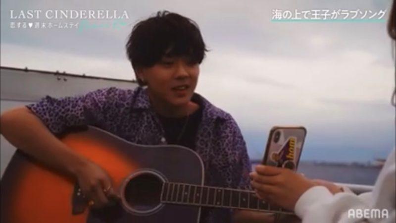恋ステラストシンデレラ第2話⑭