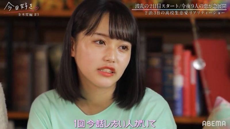 金木犀編のあやの(西綾乃)ちゃん