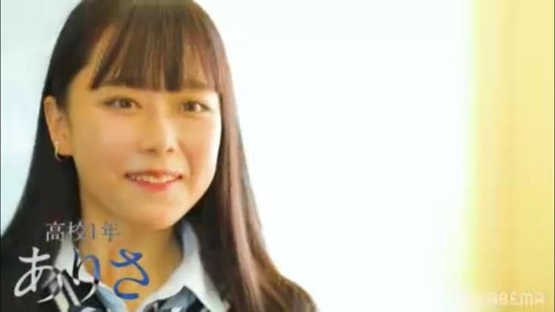 今日好き ありさ|益田愛里沙の高校は?身長や彼氏は?インスタの画像が可愛すぎる!【秋月編】画像