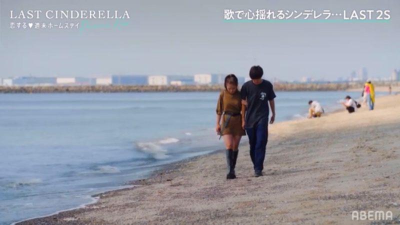 恋ステラストシンデレラ最終回第3話②