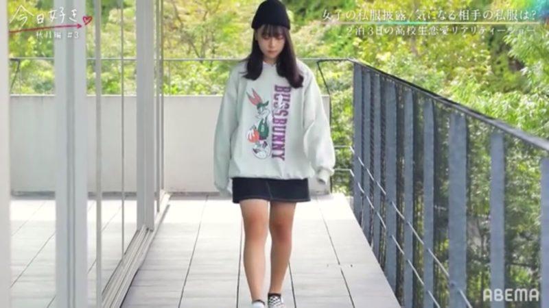 ありさ(益田愛里沙)ちゃんの私服