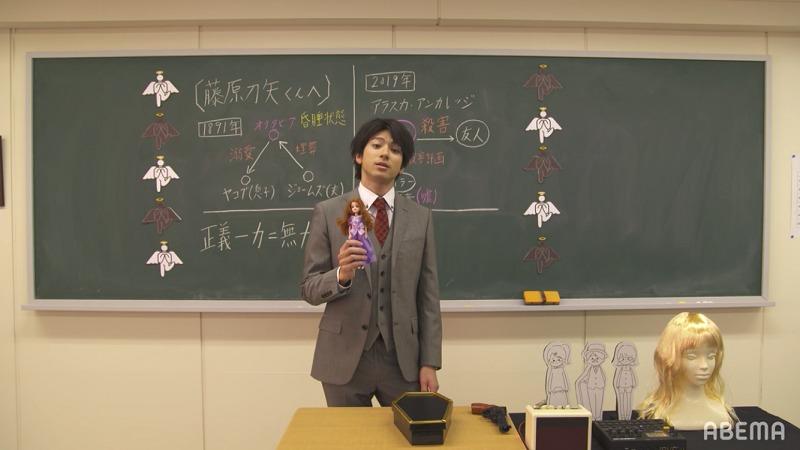 【頼田朝日の方程式】第5話のネタバレあらすじ!画像2