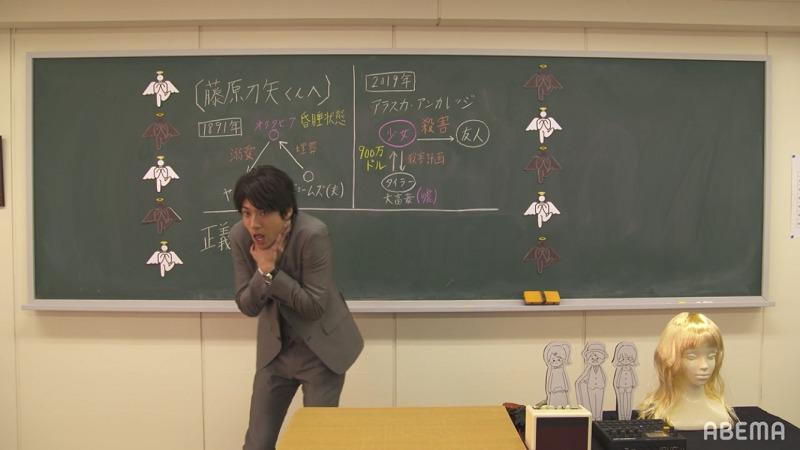 【頼田朝日の方程式】第5話のネタバレあらすじ!画像4