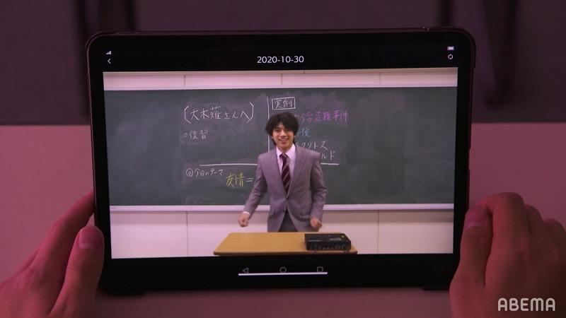【頼田朝日の方程式】第2話のネタバレあらすじ感想!画像2