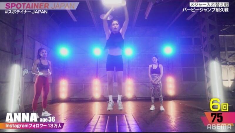 スポテイナーJAPAN【ABEMA限定】ネタバレ記事1話−4