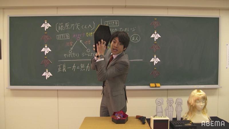 【頼田朝日の方程式】第5話のネタバレあらすじ!画像3